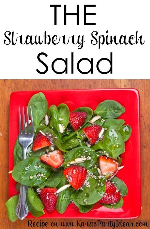 THE strawberry spinach salad with poppy seed vinaigrette dressing RECIPE that everyone loves! The best salad ever! Via Kara's Party Ideas KarasPartyIdeas.com #strawberryspinachsalad
