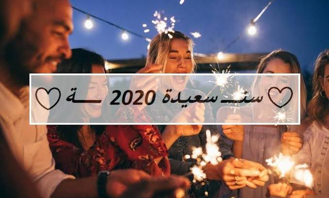 Pin By Aseel On صور انمي بنات Happy New Year Movie Posters Poster