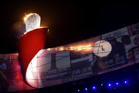 Beijing 2008  - Summer Olympics | Olympic.org