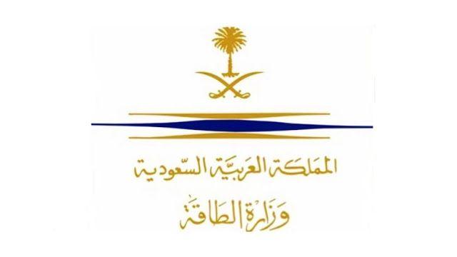 Pin On Saudi Arabia 2021 2020