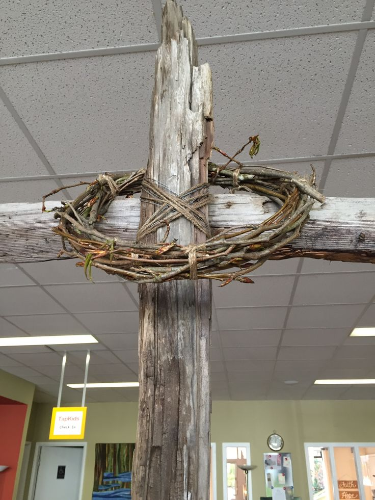 driftwood cross with crown of thorns