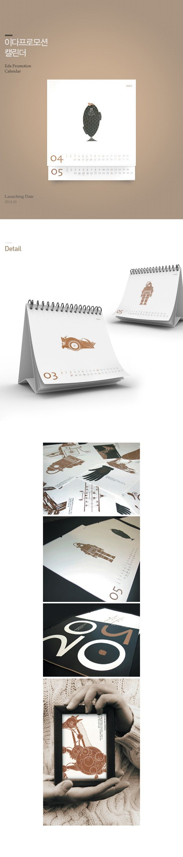 Eda Promotion Calendar #edacom