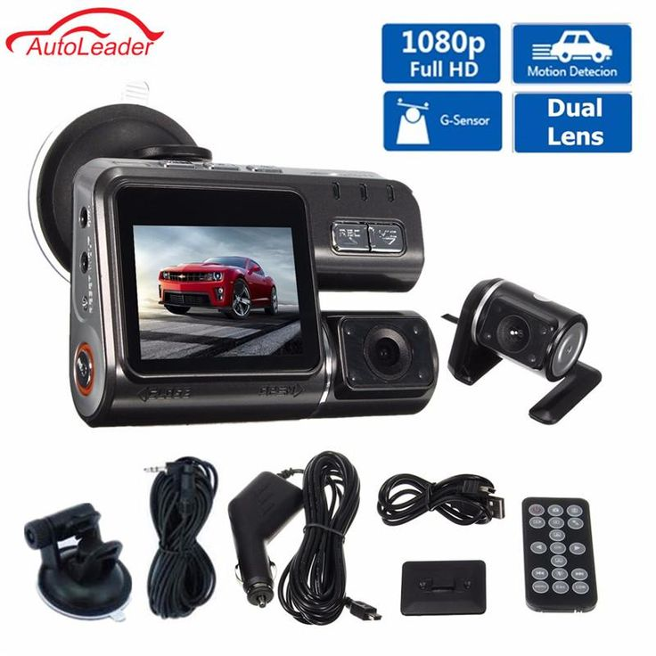 Full HD 1080P Car Vehicle DVR Camera Dash Cam Video Record G Sensor Dual Lens Dvr Cameras +Rear View Camera