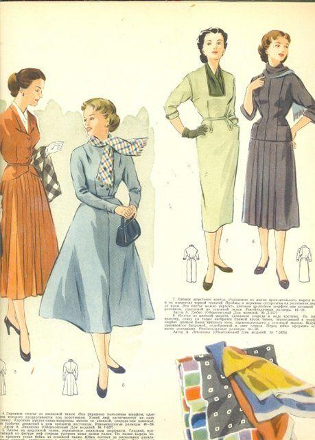 1955 год :: Журнал мод :: Советская мода