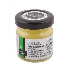 Bijenwas zalf tegen spierpijnen 40 ml. Tegen pijnlijke spieren en gewrichten creme