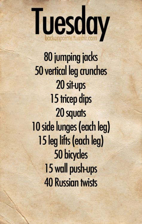 Fitness — backonpointe: A daily exercise plan! Do these...