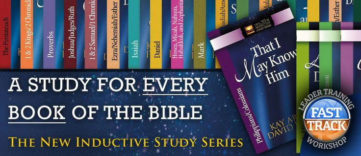 The New Inductive Study Series by Kay Arthur (studied through Philippians, want to use to study other books too!)