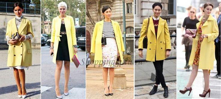 Желтый плащь желтое пальто