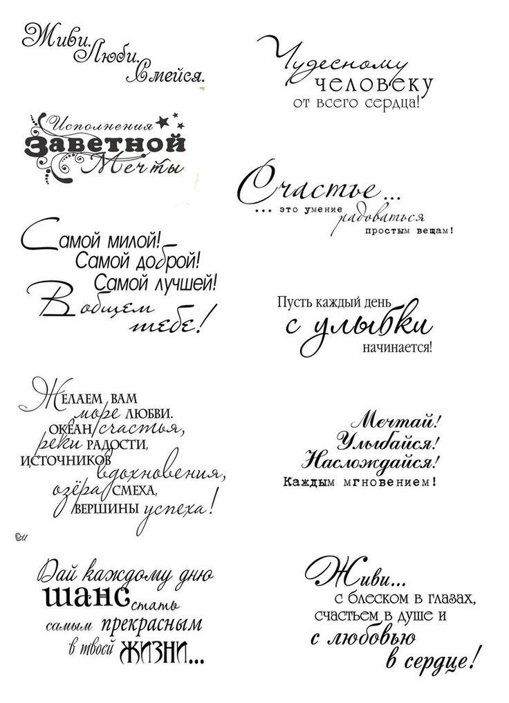 Короткие фразы для поздравления с днем рождения женщине, поздравления казахском