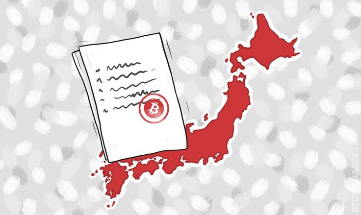 Charting J-Coin: Japans Government Back Leap Into Digital Currency