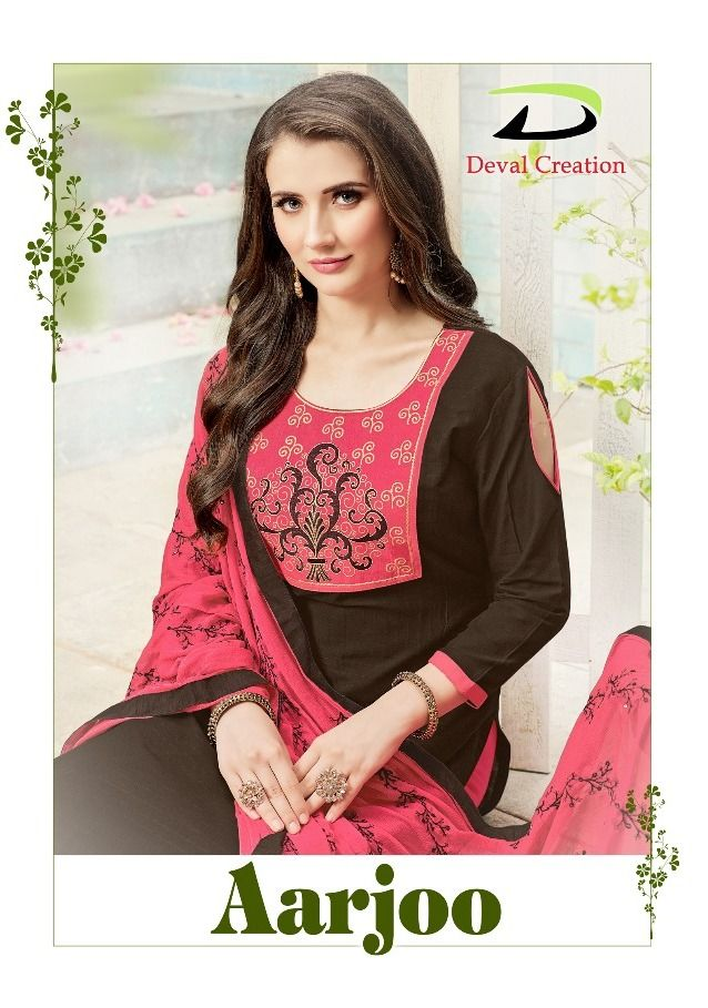 4ff41c7628 Rani Aarjoo Cotton with Embroidery Work Dress Material Collection at  Wholesale Rate
