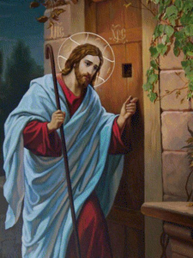 Картинка иисус у двери