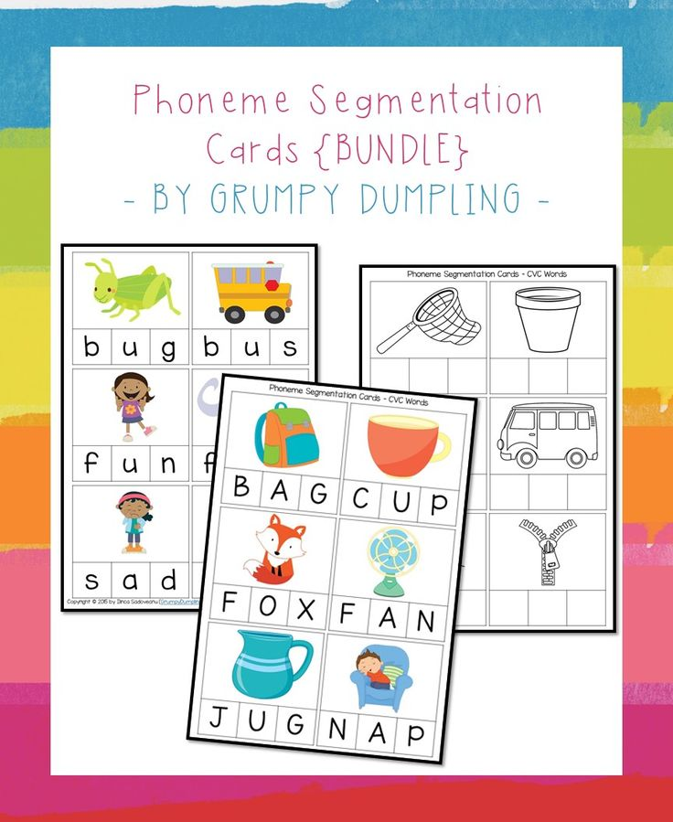 These Phoneme Segmentation Cards Can Be Used In A Variety Of Games And Activities Using