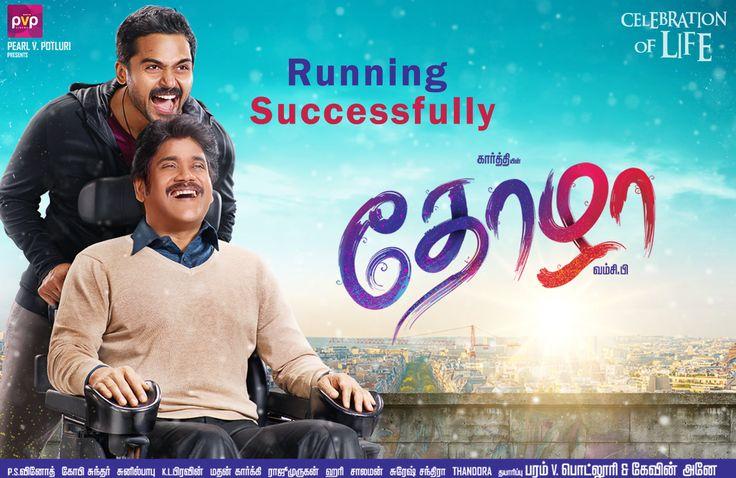 Thozha HD 720p Tamil Movie Online,Thozha HD Tamil Bluray Movie Download,Thozha HD 1080p Movie Online,Thozha Bluray HD 720p Movie Watch Online,Thozha (2016) HD