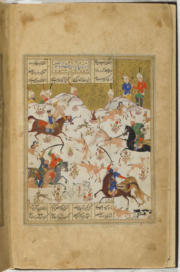 Folio from a Khamsa (Quintet) by Nizami (d.1209); recto: text; verso: illustration and text: The story of Faridun and the deer  TYPE Manuscript folio MAKER(S) Calligrapher: Murshid al-Shirazi HISTORICAL PERIOD(S) Safavid period, 1548 (955 A.H.) MEDIUM Opaque watercolor, ink, and gold on paper DIMENSION(S) H x W (overall): 18.6 x 14.3 cm (7 5/16 x 5 5/8 in) GEOGRAPHY Iran, Fars, Shiraz
