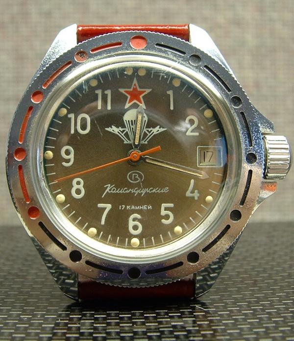 Vintage Vostok Watch