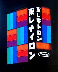 japanese neon sign - Google Search