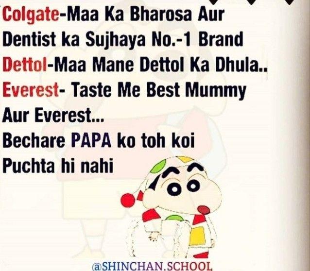 Pin By Hibah On Shinchan School Friendship Quotes Funny Fun Quotes Funny Funny Images With Quotes