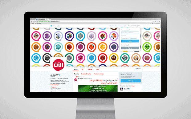 Al Aan TV Brand Refresh   Social branding