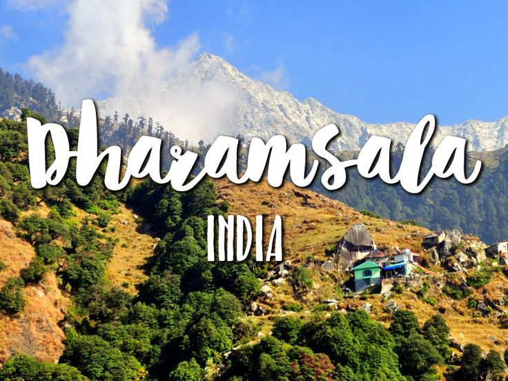 One day in Dharamsala Itinerary