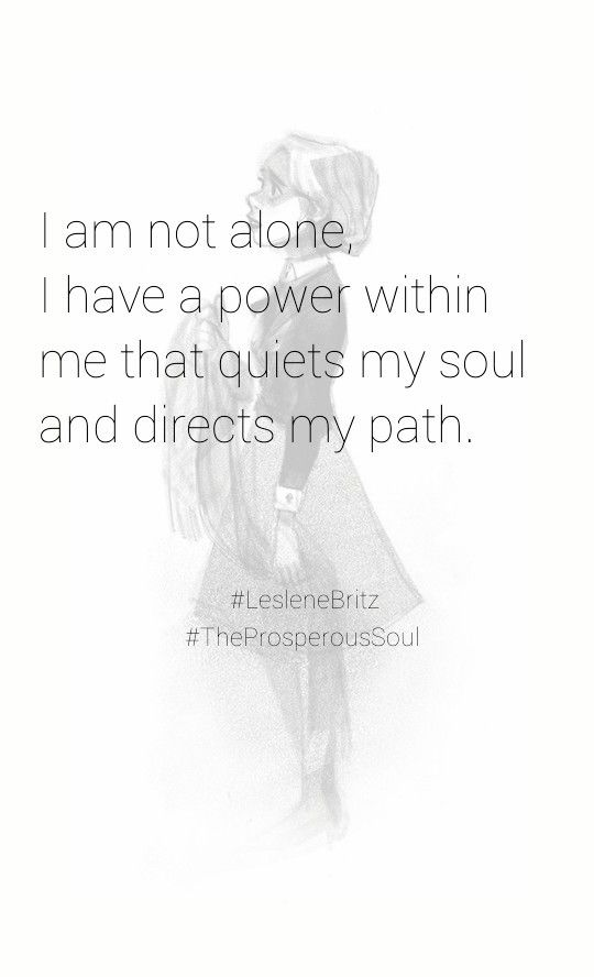 You are not alone. The wisdom you were blessed with, allows you to carefully choose your company.