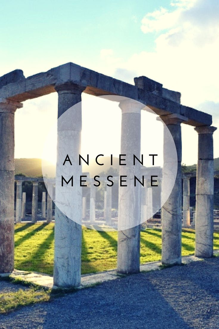 One of the most impressive archaeological sites in Greece, is Ancient Messene located on the giant peninsula of the Peloponnese!