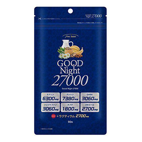 Amazon.co.jp:グッドナイト27000[GoodNight27000]:ドラッグストア