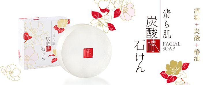 かづら清老舗 オンラインショップ | 創業慶応元年 特製椿油と和雑貨のお店