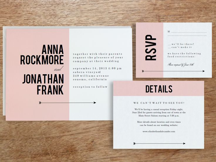 printable wedding invitation set pink block - Printable Wedding Invitation Kits