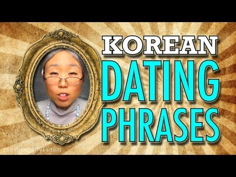 KOREAN DATING PHRASES! Ask a Korean out on a date (KWOW #57) - YouTube