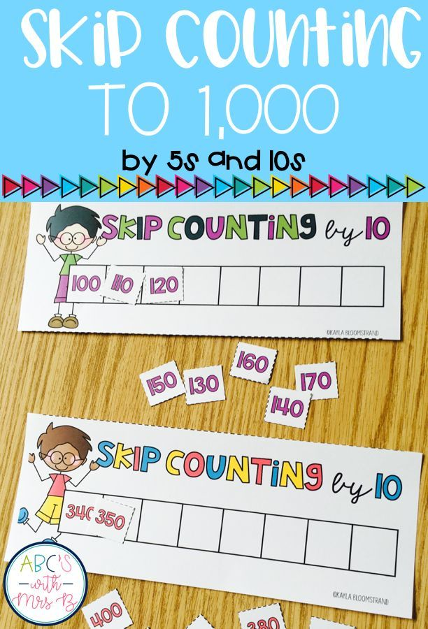 Use these skip counting puzzles during math centers and math groups. Students practice skip counting by 5 and 10 up to 1,000 with this math center.