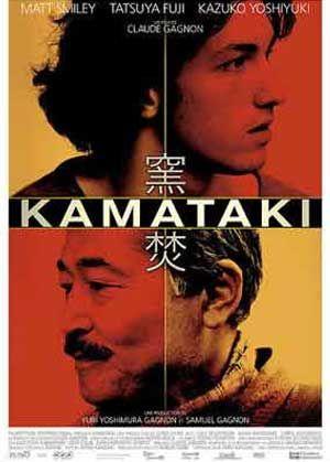 Le Kamataki c'est un processus ancestral consistant à faire cuire la poterie dans un four à bois pendant plusieurs jours. C'est aussi un très beau film de Claude Gagnon.