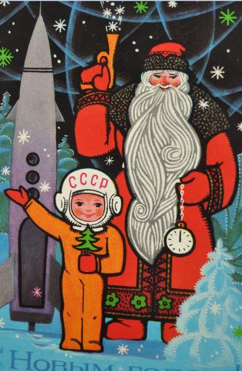 Vintage Russian Christmas card (tip kerstmis)