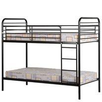 Seconique Bradley Kids Metal Bunk Bed in Black No description http://www.comparestoreprices.co.uk/bunk-beds/seconique-bradley-kids-metal-bunk-bed-in-black.asp