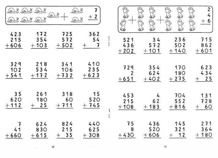 FICHAS MATEMÁTICAS DE 1º AO 3º ANO;Alfabetização infantil, Atividades 1º Ano, Atividades 2º Ano, Atividades 3º Ano, Atividades de Matemática, Ensino Fundamental, Professores, Atividades para Professores, Atividades para Imprimir, Desenhos para Imprimir, Para Imprimir, Para Imprimir e Colorir,