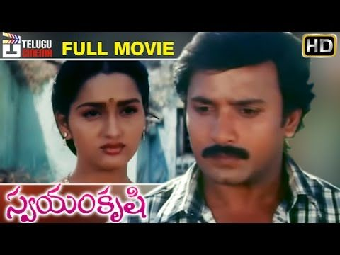 Swayam Krushi Telugu Full Movie HD, featuring Vignesh, Vadivelu, Vivek, Kovai Sarala and Charlie among others. Music is composed by Deva. Subscribe to Telugu Cinema for more Super Hit Telugu Full Movies : https://goo.gl/YKUKd8