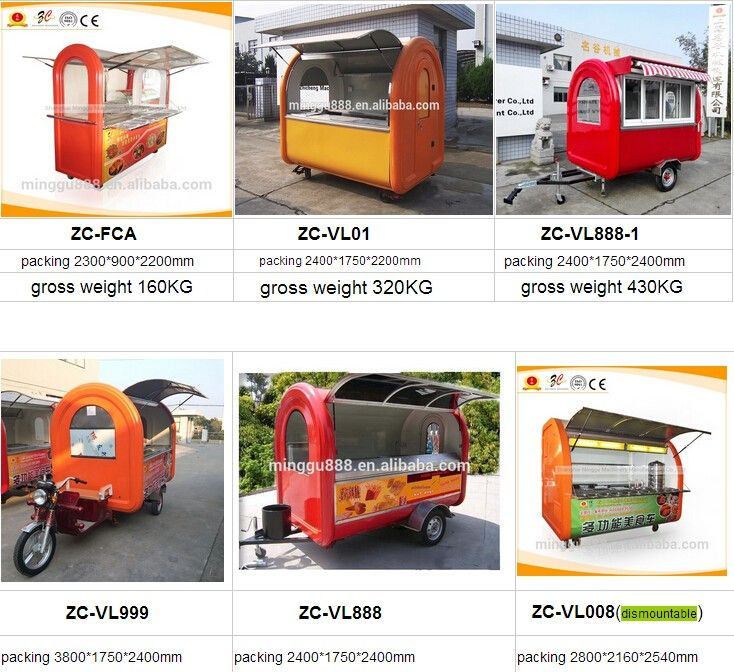 Mobile hot food vending machine cart stall, used food trucks for sale in germany