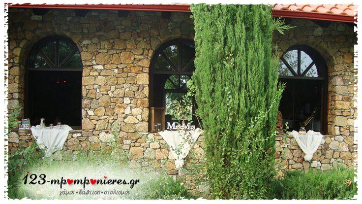 ΣΤΟΛΙΣΜΟΣ ΓΑΜΟΥ - ΒΑΠΤΙΣΗΣ :: Στολισμός Γάμου Θεσσαλονίκη και γύρω Νομούς :: ΣΤΟΛΙΣΜΟΣ ΓΑΜΟΥ ΚΑΙ ΒΑΠΤΙΣΗΣ ΜΑΖΙ ΑΛΟΓΑΚΙ ΡΕΤΡΟ - ΚΩΔ:LIK-1544