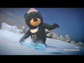 PyeongChang 2018 Paralympic Winter Games Mascot Animation - YouTube