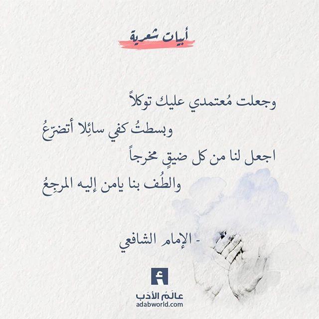 اقتباسات نجيب محفوظ عندما تتكاثر المصائب عالم الأدب Quotes For Book Lovers Quran Quotes Inspirational Holy Quotes