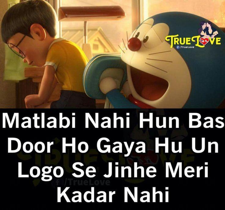 Love Hindi Quotes Boyfriend: Best 25+ Broken Heart Wallpaper Ideas On Pinterest