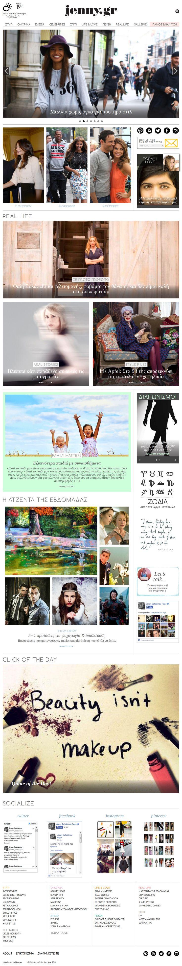 Το jenny.gr είναι το portal με την προσωπική σφραγίδα της Τζένης Μπαλατσινού.  Με νέα ανανεωμένη εμφάνιση, πρόκειται για μια ιστοσελίδα φρέσκια, με μοντέρνο web design και πλούσια θεματολογία. Η κατασκευή της ιστοσελίδας έγινε για μία ακόμη φορά από εμάς σε συνεργασία με τη δημοσιογραφική και δημιουργική ομάδα του portal. www.jenny.gr