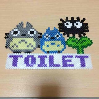 Totoro toilet sign perler beads by Mai-chan