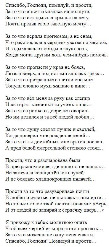 Ирина Самарина-Лабиринт