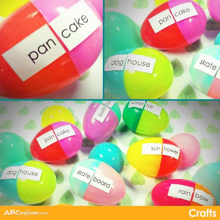 Check out this compound word activity you can make with plastic eggs! Ask your child to join two ends together and ask if it's a real word or a silly word. When they make a real word, ask them to draw a picture to reinforce comprehension. #reading #craft #kids #egghunt