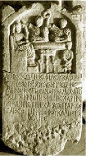 Η ΛΙΣΤΑ ΜΟΥ: Οι αρχαίες επιγραφές στην Προύσα