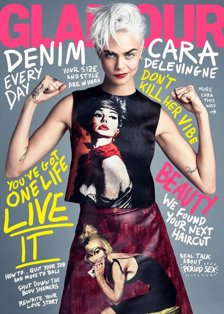 Cara Delevingne on Glamour Magazine August 2017 Cover