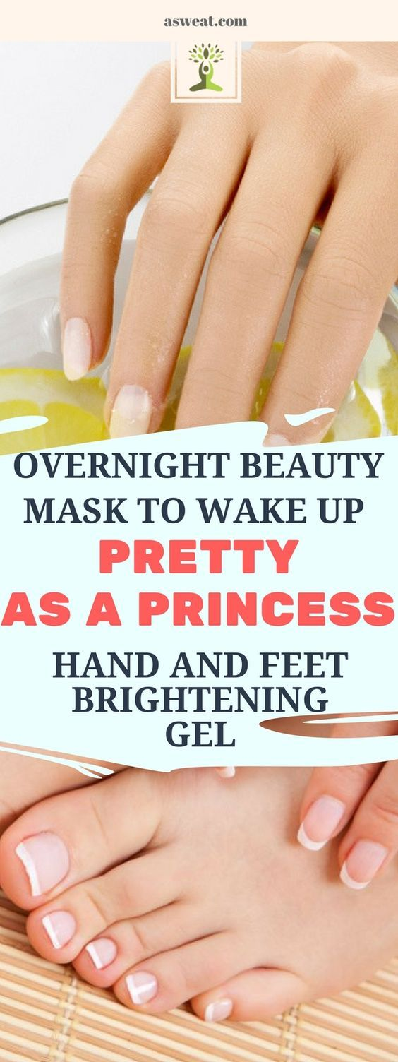 OVERNIGHT BEAUTY MASK TO WAKE UP PRETTY AS A PRINCESS: HAND AND FEET BRIGHTENING GEL