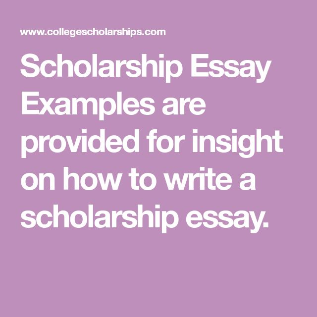 leaf scholarship essay Scholarships help to lessen the impact of rising tuition coststuition is on the rise nation-wide and scholarships give access to higher education for students of all income levels.