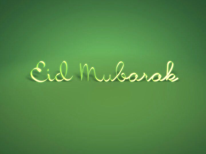 9 best eid mubarak images on pinterest eid mubarak adha mubarak eid al fitr eid ul fitr eid mubarak messages wishes sms quotes greetings cards wallpaper 2013 m4hsunfo